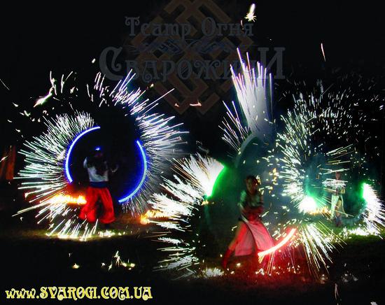 """Фото 3 - Сварожичі, вогняне шоу, піротехнічне шоу, велетні на ходулях - Піротехнічно-вогняне шоу """"ФЕЄРІЯ"""""""