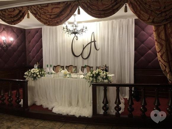 Фото 10 - Эдем, Ресторан - Проведение свадеб