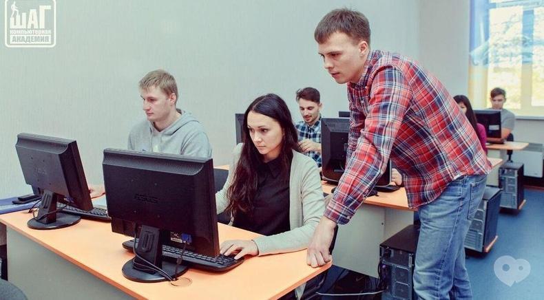 Компьютерная академия ШАГ Черкассы - Разработка программного обеспечения (стационар\полустационар)