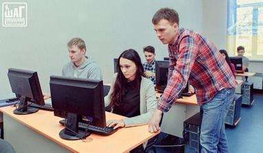 Компьютерная академия ШАГ Черкассы - Разработка программного обеспечения (полустационар)