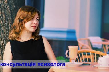 Марина Медведева, психолог-консультант, музыкотерапевт, тренер голосовых практик - Консультация психолога