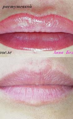Анна Безуглая, мастер перманентного макияжа, профессиональный визажист - Губы – контур с растушевкой