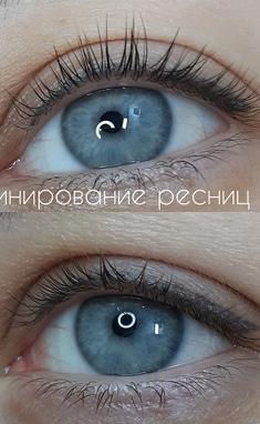 Анна Безуглая, мастер перманентного макияжа, профессиональный визажист - Ламинирование ресниц