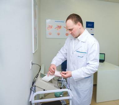 ДокторПРО, медицинский центр - CHECK-UP Medium мужской
