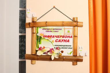 Студия Территория массажа, массажные услуги (ручные и аппаратные массажи) - 'Инфракрасная сауна'