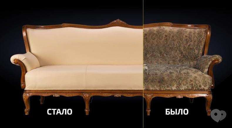 Фото 1 - Перетяжка мягкой мебели - Перетяжка диванов