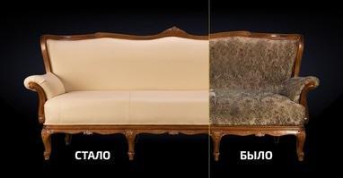 Перетяжка мягкой мебели - Перетяжка диванов
