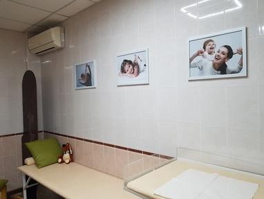 Андромеда+, медичний центр - Прийом дитячого дерматолога