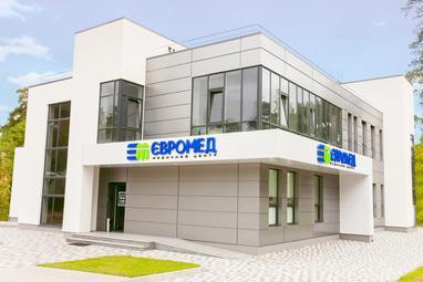 ЄВРОМЕД, медичний центр - Повне обстеження всього організму в одному місці