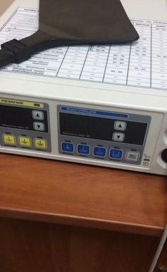 Ирмед, Медицинский центр - Радиоволновое лечение шейки матки
