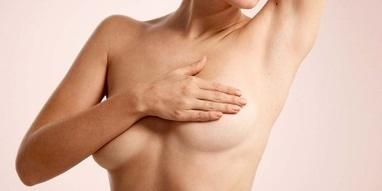 Ирмед, Медицинский центр - Консультация врача маммолога