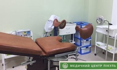 Pikul, Многофункциональный медицинский центр - Удаление внутриматочного контрацептива