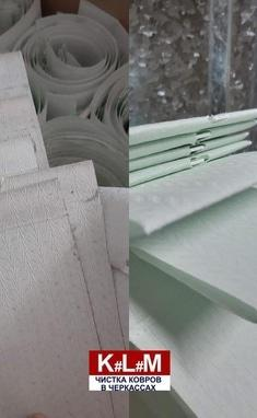 Kulum, Чистка, стирка и химчистка ковров и жалюзи - Стирка жалюзи и римских штор