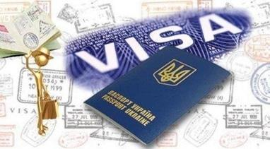 Мандрівник, туристическая компания - Визовая поддержка