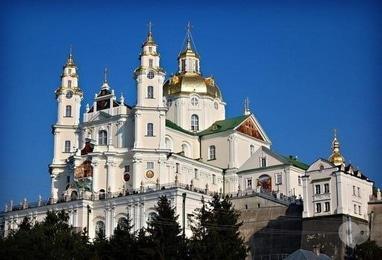 Мандрівник, туристическая компания - Почаевская лавра