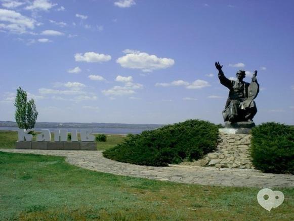 Мандрівник, туристическая компания - Тур в Канев