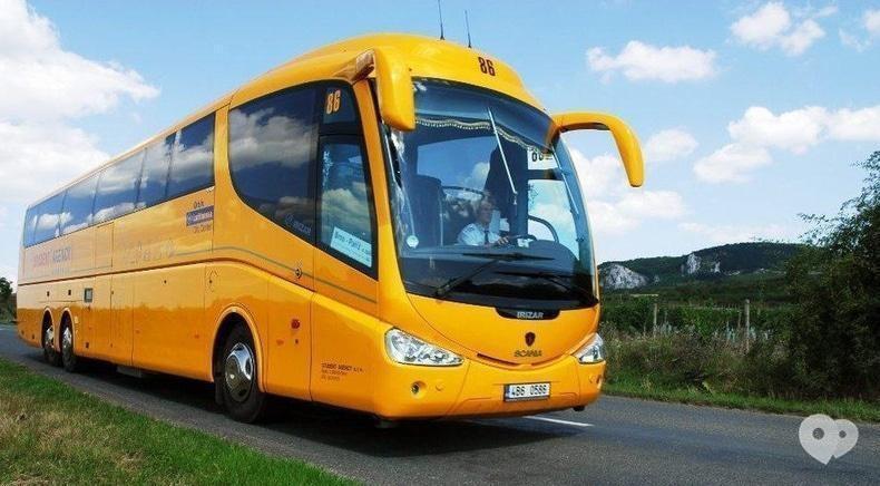 Мандрівник, туристическая компания - Автобусные билеты