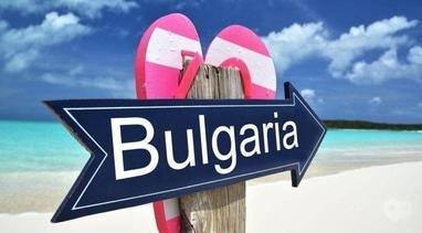 Мандрівник, туристическая компания - Work&Travel Bulgaria