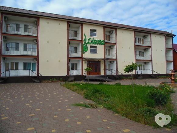Мандрівник, туристична компанія - Відпочинок на Азовському морі в Кирилівці база відпочинку 'Ліана'