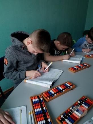 Ingenium school, школа ментальной арифметики и быстрого чтения - Интенсив с ментальной арифметики