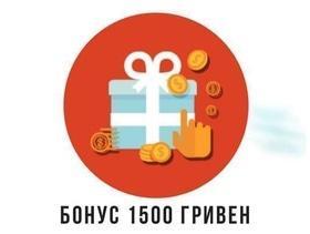 """Подарок 1500 грн на рекламу в поиске Google от """"TAG"""""""