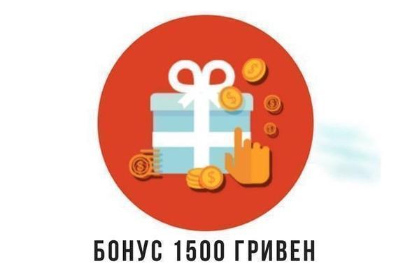 "Акция - Подарок 1500 грн на рекламу в поиске Google от ""TAG"""