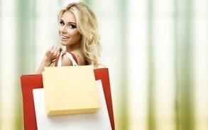 Покупай 3 вещи в стоковом магазине, 4-ю получай в подарок!