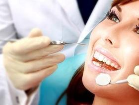 """Огляд і консультація безкоштовно у """"Ваш стоматолог"""""""