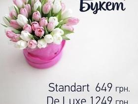 """Тюльпаны в шляпной коробке по специальной цене от Цветочного дома """"Букет"""""""