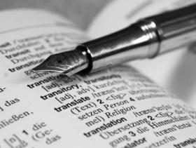 Скидка на услуги перевода от Бюро переводов ABC