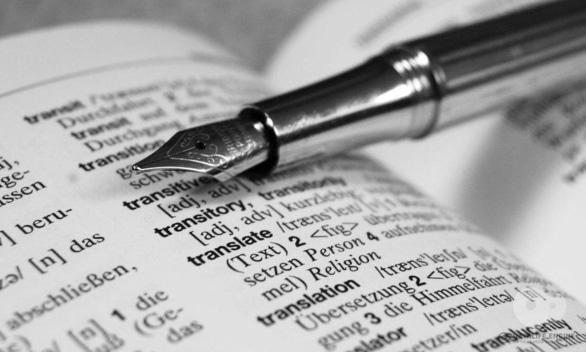 Акция - Скидка на услуги перевода от Бюро переводов ABC