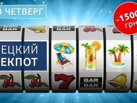 """Акция """"Турецкий джекпот"""" от """"Tui"""""""