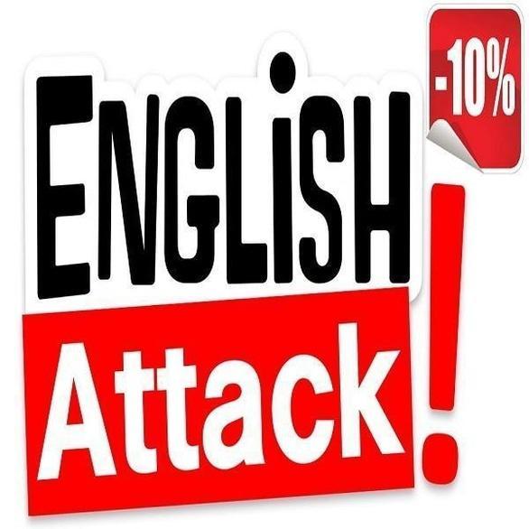 Акция - Английский БУМ от Розумної Школи!