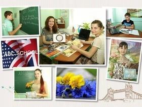 """Знижка на перше заняття з англійської та німецької мови від """"ABC SCHOOL"""""""
