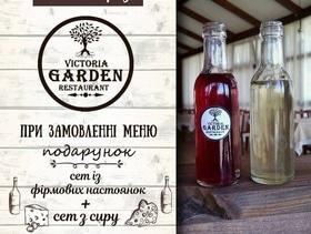 'Женская среда в Victoria Garden' - in.ck.ua