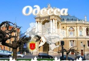 """Тур """"Одесса Мама"""" от """"Море&More"""""""
