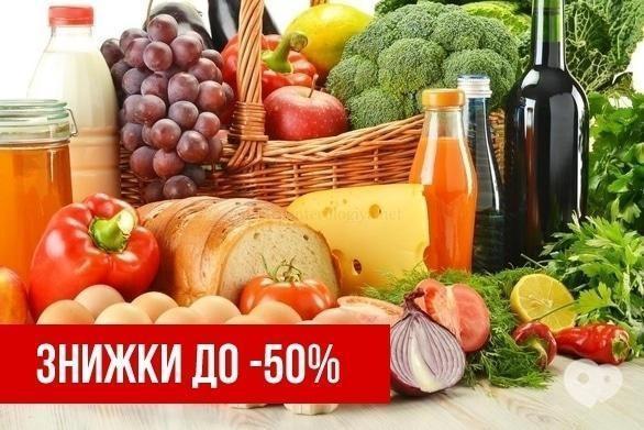"""Акция - Специальные предложения от """"Гранд Маркет"""""""