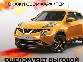 Вигода від покупки Nissan Juke у ТОВ Автогор Мітка