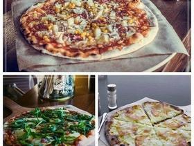 "Pizza Weekend – скидки на пиццу в ""Faro del porto"""
