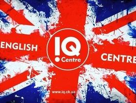 """Скидка на курсы от """"IQ English Centre"""""""