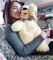 Екатерина Козопас