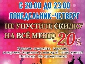 "HAPPY HOUR в караоке-клубах ""Чайка"" и ""Mirror"""