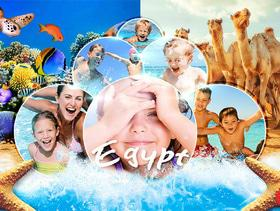 Тур в Египет от Viva-Tour
