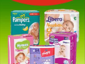 Скидки на детские подгузники в сети супермаркетов Гранд Маркет