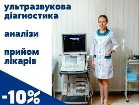 """Скидки для корпоративных клиентов в """"Евромед"""""""