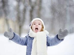 """Скидки на зимние и термо куртки в магазине """"Детство"""""""