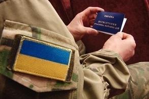 """Скидки для участников АТО от стоматологии """"Smileup"""""""