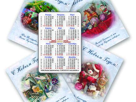 """Друк карманних календариків зі знижкою до Нового року від """"Альтаїр"""""""