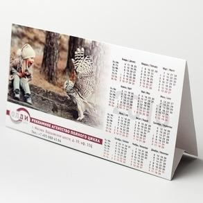 """Праздничные цены на календари-домики от """"Альтаир"""""""