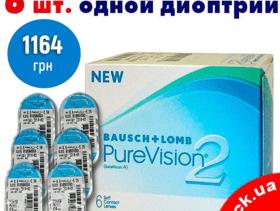 "Скидка на линзы PureVision 2 HD в салоне оптики ""Зір"""